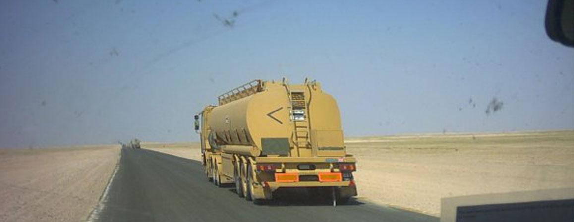 Fuel Convey